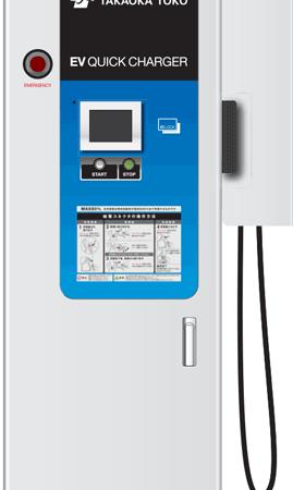 デルタ電子 EV/PHV用 定置式DCチャージャー